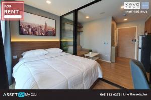 For RentCondoRangsit, Patumtani : [For Rent] Condo Kave Town Space Condo near Bangkok University Rangsit 1Bedroom 1Bedroom 1Bathroom Size (24.5 sq.m.) Floor 6