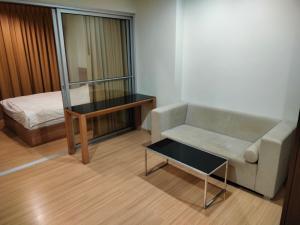 For SaleCondoRatchadapisek, Huaikwang, Suttisan : Hot sale nearby MRT Huaikwang Size 35 Sqm , 1 Bedroom price only 3,760,000 baht.