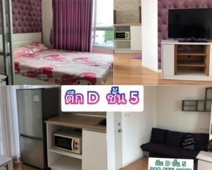 For RentCondoOnnut, Udomsuk : Rent Condo Lumpini Ville Onnut 46 Near DusitThani College BTS Udomsuk Prakanhong Suanluang Pattanakan