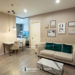 ขายคอนโดอ่อนนุช อุดมสุข : The Room 69 1 bedroom ชั้นสูง ห้องสวย แต่งครบ พร้อมเข้าอยู่ ราคาดีเพียง 7.3 MB ติดต่อชมห้องได้เลย