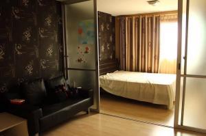 For RentCondoPinklao, Charansanitwong : Condo for rent: D Condo Charan-Bangkhunnon.