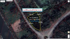 For SaleLandLadkrabang, Suwannaphum Airport : Land for sale 390 square meters in Royal Golf project ROYOL GOLF AND COUNTRY CLUB Luang Phaeng Road, corner plot, golf course view, near the clubhouse