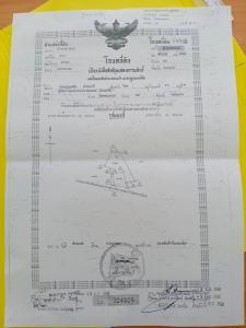 For SaleLandKhon Kaen : Land for sale with title deeds, area 8-0-40.6 rai, Jod Nong Kae Subdistrict, Phon District, Khon Kaen Province.