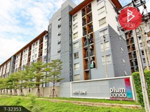 For SaleCondoBangbuathong, Sainoi : Condo for sale Plum Condo Bangyai Station (Plum Condo Bangyai Station), Nonthaburi.