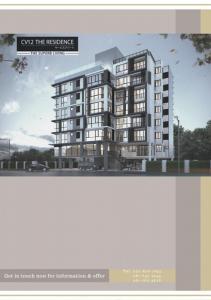 For RentHome OfficeSukhumvit, Asoke, Thonglor : For rent HomeOffice next to BTS Thonglor.