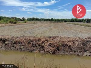 For SaleLandAyutthaya : Land for sale, 6 rai, 1 ngan, 80.0 square wa, Nakhon Luang, Phra Nakhon Si Ayutthaya.