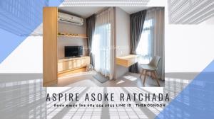 For RentCondoRatchadapisek, Huaikwang, Suttisan : ✨ Room For Rent With Minimal Style ✨ Aspire Asoke - Ratchada Contact Khun Nun Call 064 554 2655