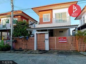 For SaleHouseChachoengsao : Quick sale, twin houses, Sukhumvit 1 Village, Bangna-Trad Km. 39, Bang Pakong, Chachoengsao.