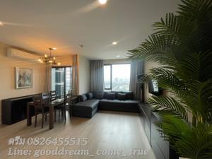 For SaleCondoKasetsart, Ratchayothin : ⛳Sale with tenants⛳ 2 bedrooms  Condo Ciela Sripatum
