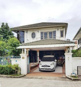 ขายบ้านบางแค เพชรเกษม : ขายบ้านเดี่ยว ศุภาลัย ออร์คิดปาร์ค2 บางแวก บางแค 2ชั้น 61. 4 ตร. ว.  5.9 ล้าน