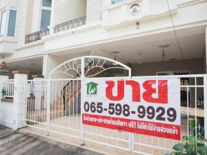 For SaleTownhouseLadkrabang, Suwannaphum Airport : Urgent sale ❗️ close debt Townhome below market 🌸🌸 Euro NOVA Village 🌸🌸 Euro Nova Ladkrabang for sale only 4.75 million baht, price only this month