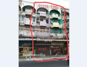 For SaleShophouseKaset Nawamin,Ladplakao : Urgent sale, 4 storey commercial building, 2 booths with warehouse, located at Lat Pla Khao 91, near the train station, fresh market, Big C department store.
