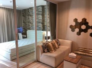 For RentCondoRattanathibet, Sanambinna : Give knees to The Hotel, luxury condos with washing machines