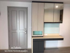 For SaleCondoPinklao, Charansanitwong : 🌟Condo for sale Charan-Pinklao🌟🔺🔺 Parkland condo for sale. Charan-Pinklao 🔺🔺 47.19 sq m, 2 bedrooms, 1 bathroom, 11th floor
