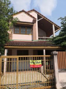 เช่าบ้านพัทยา บางแสน ชลบุรี : บ้าน 2 ชั้น 3 นอน 2 น้ำ พื้นที่ 56 ตร.ว. ติดถนนสุขุมวิท ศรีราชา-อ่าวอุดม