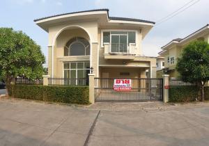 ขายบ้านวิภาวดี ดอนเมือง หลักสี่ : ขายด่วนบ้านเดี่ยวโครงการบ้านอารียา สไตล์ โคโลเนียล พื้นที่ดิน 60 ตารางวา