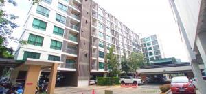 ขายคอนโดเกษตรศาสตร์ รัชโยธิน : ขายขาดทุน เพราะโควิด !!! คอนโด Supalai City Resort Ratchayothin - Phaholyothin วิวไม่บล็อก!!!!