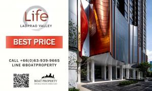 For SaleCondoLadprao, Central Ladprao : Life ladprao valley❌ cheaper than the project room ❌