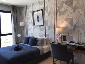 For SaleCondoRattanathibet, Sanambinna : 1 big bedroom, very good price 🙀