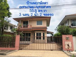 For SaleHouseNakhon Pathom, Phutthamonthon, Salaya : Urgent sale single house