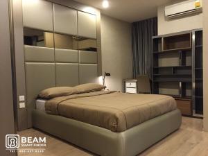 For RentCondoSiam Paragon ,Chulalongkorn,Samyan : ID025_P 💖Ideo Q Chula - Samyan💖 **Beautiful room, fully furnished, ready to move in**