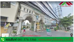 For SaleHouseRama 2, Bang Khun Thian : House for sale 91.2 sq m. M. Chicha Country Club. decorated with teak Next to Rama 2 Road, near the expressway, contact 081-7363366