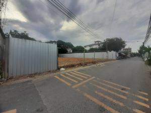 ขายที่ดินพัฒนาการ ศรีนครินทร์ : ที่ดิน236ตรว.ถนนกรุงเทพกรีฑาซอย21