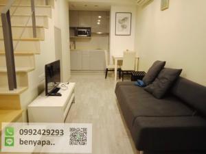 For RentCondoOnnut, Udomsuk : For rent Ideo Mobi Sukhumvit 81, next to BTS On Nut, 1 Bedroom Duplex 18,000/month.