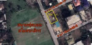 ขายที่ดินมีนบุรี-ร่มเกล้า : ที่ดิน 104 รามคำแหง 118(หมู่บ้านพฤกษชาติ)