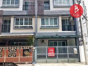 For SaleTownhouseRattanathibet, Sanambinna : Townhome for sale, Cubis Sanambinnam, Nonthaburi, near MRT Bang Kraso.