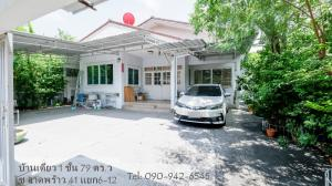 For SaleHouseLadprao 48, Chokchai 4, Ladprao 71 : 1 storey detached house for sale, Ladprao 41, good condition, ready to move in, 79 sq wa.