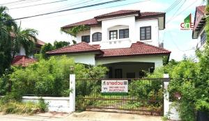 For SaleHouseBangbuathong, Sainoi : 2 storey detached house, Chonlada University, Bang Bua Thong, Rattanathibet Rd. Bang Rak Phatthana Subdistrict, Bang Bua Thong District, Nonthaburi Province