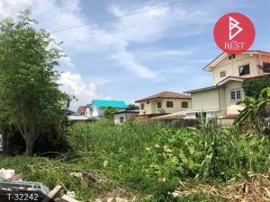 For SaleLandSamrong, Samut Prakan : Land for sale, area 49.0 square wa, Phra Samut Chedi, Samut Prakan.
