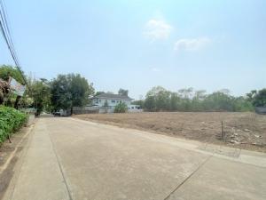 For SaleLandOnnut, Udomsuk : For sale, 200 square meters of vacant land, Worabun Village, On Nut Soi 44