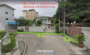 For SaleLandSukhumvit, Asoke, Thonglor : (Owner) Land for sale, prime location, Soi Ekkamai 10, near BTS Ekkamai Station, area 348 square wa, brown town plan Yor.10-8, road width 6 meters.
