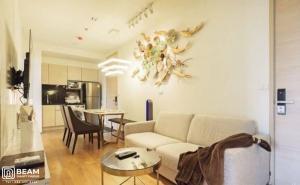 For RentCondoSukhumvit, Asoke, Thonglor : P001_N😍✨ Condo Park 24 2 bedrooms with bathtub 😍✨