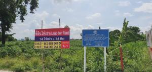 For RentLandPattaya, Bangsaen, Chonburi : *-Land for rent 14 rai opposite to HomePro Sriracha Motorway