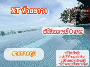 For SaleCondoRatchadapisek, Huaikwang, Suttisan : Free down payment 0 baht. Selling at a loss. New room from the project. Installment 10,000 / month, cheapest.