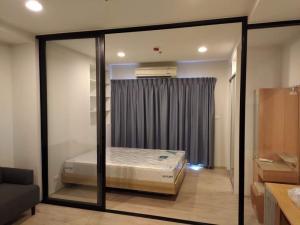 For RentCondoRatchadapisek, Huaikwang, Suttisan : Condo for rent: Fuse Miti Sutthisan-Ratchada