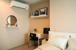 For RentCondoLadprao, Central Ladprao : For rent Life Ladprao, 35th floor.