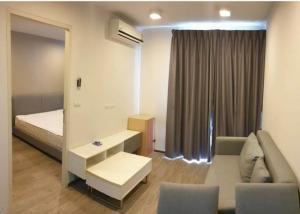 For RentCondoRattanathibet, Sanambinna : Condo for rent, Zelle Rattanathibet Zelle Rattanathibet, room is in building 3, 6th floor, area 32 sqm.