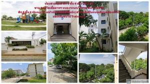 For SaleCondoKorat KhaoYai Pak Chong : Beautiful room, good location, building 5 floors, 4 rooms 2477/28