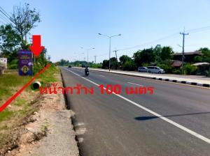 ขายที่ดินราชบุรี : ขายที่ดิน1ถึง4ไร่ หน้ากว้าง100เมตร-ติดถนน อ.จอมบึง จ.ราชบุรี