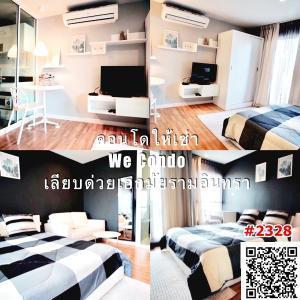 For RentCondoYothinpattana,CDC : Condo for rent WE CONDO Ekkamai-Ramintra, beautiful room, ready to move in