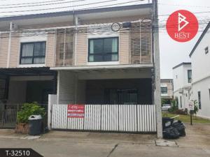 For SaleTownhouseSamrong, Samut Prakan : Townhouse for sale Pruksa Light Lox Sukhumvit - Thepharak Samut Prakan.