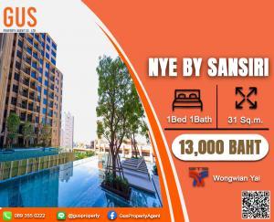 เช่าคอนโดวงเวียนใหญ่ เจริญนคร : -ห้องใหม่!!ราคาพิเศษ .... Nye by sansiri 1 Bed 1 Bath