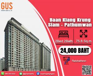 For RentCondoRatchathewi,Phayathai : - Big room!! cute price.... Baan Klang Krung 2 Bed 2 Bath