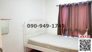 For SaleCondoRamkhamhaeng Nida, Seri Thai : Condo for sale, Icon Do Sukhaphiban 2, size 31 sqm., ready to move in