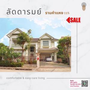 For SaleHouseRamkhamhaeng,Min Buri, Romklao : House for sale, Laddarom, Ramkhamhaeng 118, corner house, lots of space.