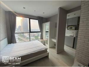 For RentCondoWongwianyai, Charoennakor : LM001_M ** IDEO Mobi Sathorn **🎃 Condo near Krung Thon Buri BTS Station, cute room, fully furnished, ready to move in 🎃